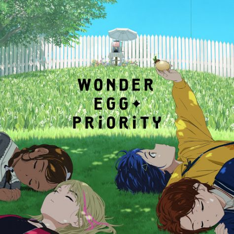 Wonder Egg Priority Promotional poster.